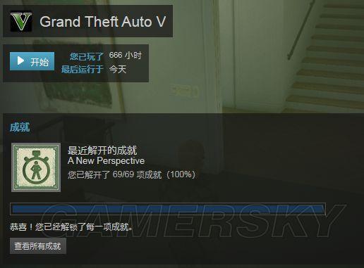 《GTA5》全成就达成攻略