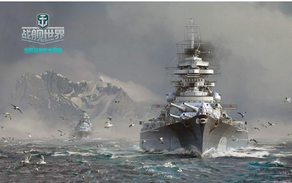 战舰世界鱼雷机制的了解与规避教程!