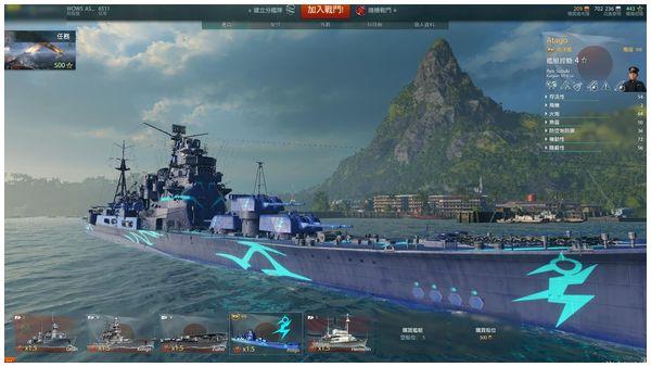 战舰世界战列舰简单炮术教学