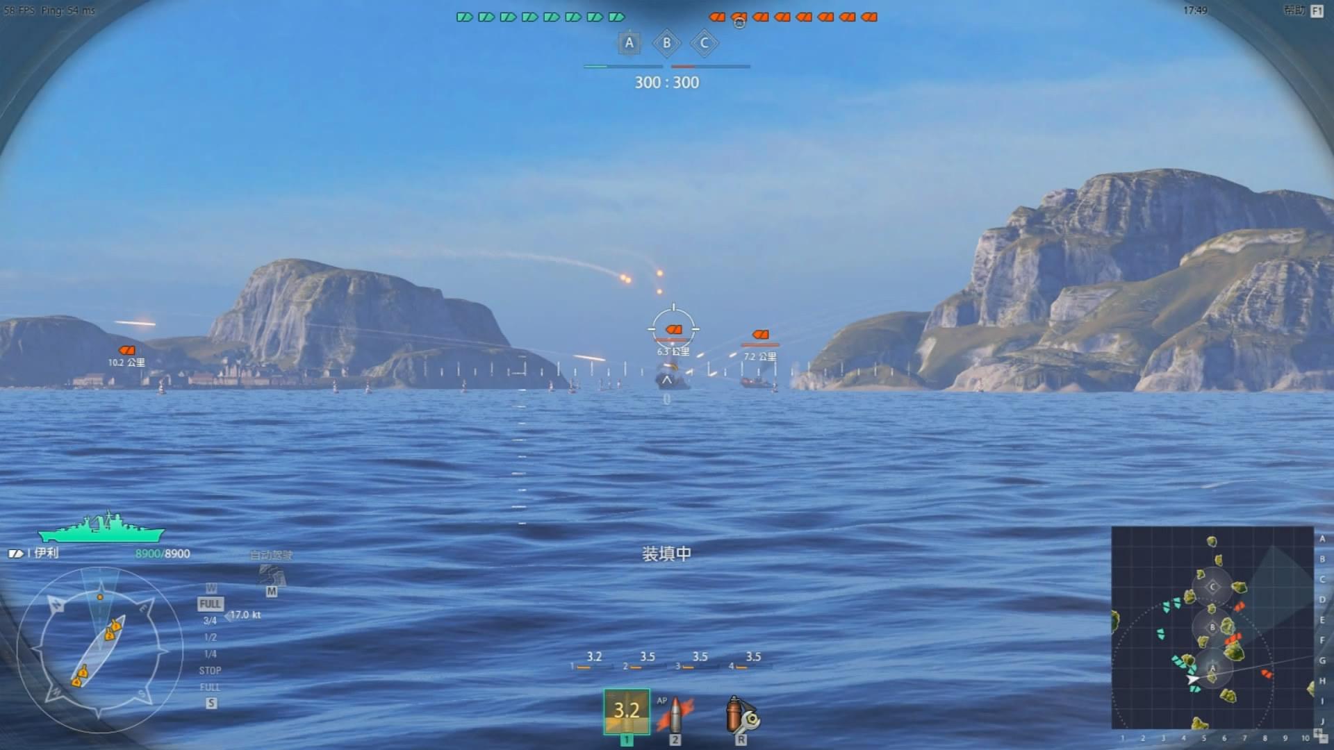 战舰世界战舰介绍之驱逐舰
