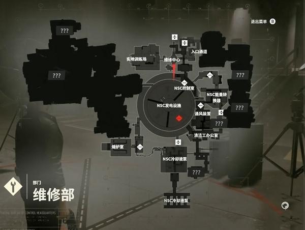 控制Control护盾怎么学 一次不错的防守支线攻略
