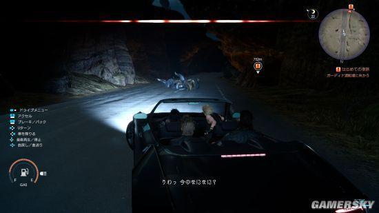《最终幻想15》二周目夜间不能自动驾驶解决方法