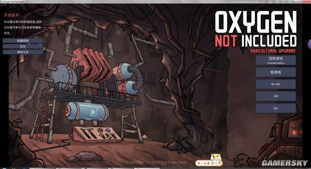 《缺氧》新手入门图文攻略 新手开局及玩法攻略