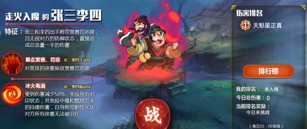 金庸群侠传新玩法一览