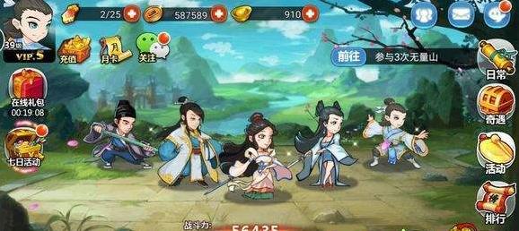 金庸群侠传平民阵容搭配攻略