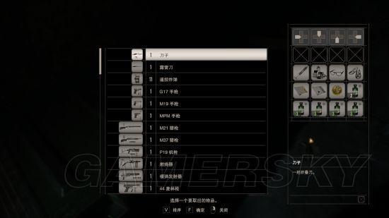 《生化危机7》武器大全 全武器获得方法介绍