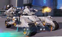重装上阵如何拦截天罚导弹 可打可跳
