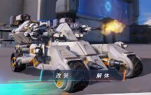 重装上阵飞侠试炼任务通关方法 需要绕螃蟹