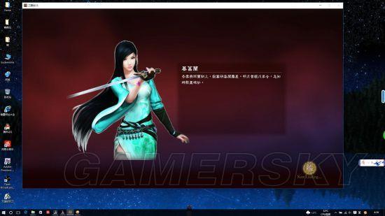 《三国志13》仙剑5前传女主角头像分享