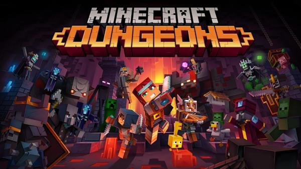 《我的世界:地下城》游戏支持三名玩家组队