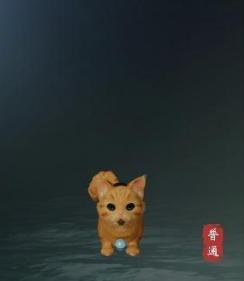 《一梦江湖》宠物系统详解