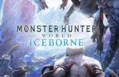 怪物猎人世界冰原重弩开镜方法介绍