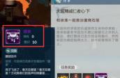 剑网3指尖江湖万花挂件藏春获得方法