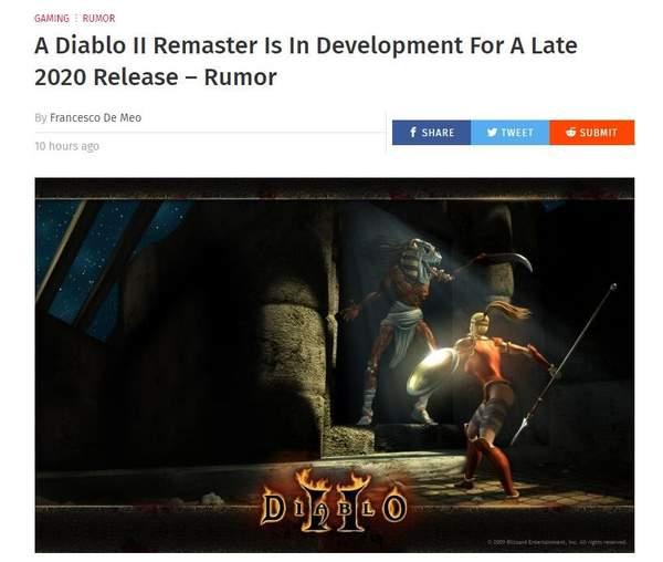 《暗黑破坏神2》复刻作品正制作中 或在夏季公布