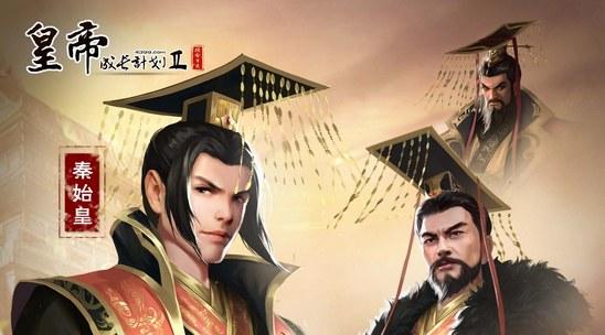 皇帝成长计划2兵种知识大汇总