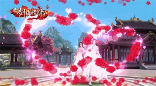 月老再临人间《新剑侠情缘》手游520浪漫活动开启