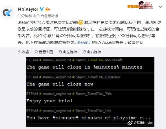 Steam或将加入限时免费游玩功能 限时内可玩整个游戏
