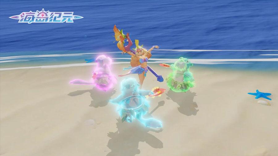 畅享童真乐趣!《海岛纪元》新版本玩具系统亮相