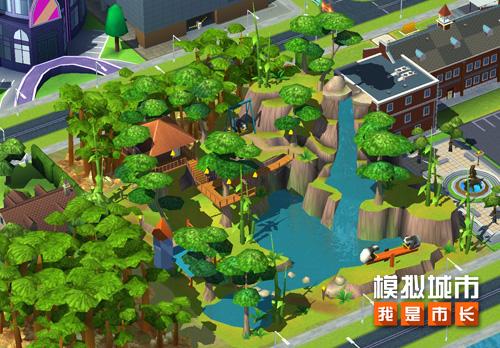 可爱滚滚《模拟城市:我是市长》打造美丽熊猫