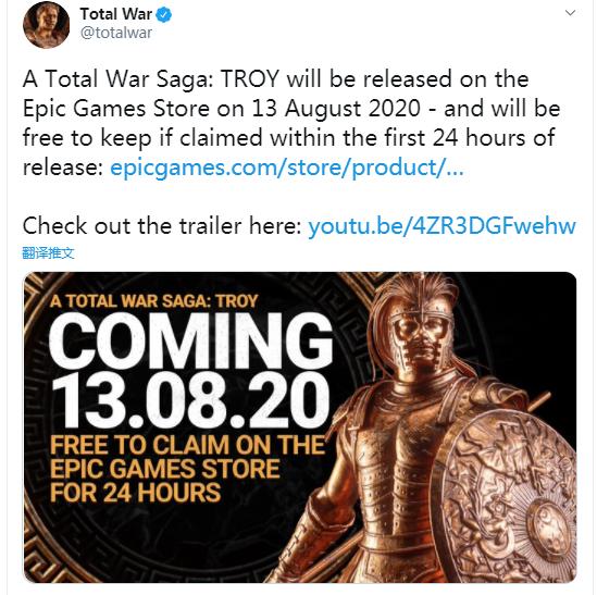 Epic喜加一预告!《全战传奇:特洛伊》首发限免