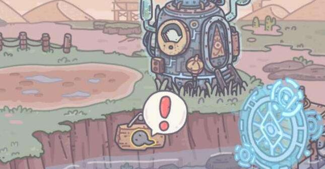 《最强蜗牛》怎么触发转盘