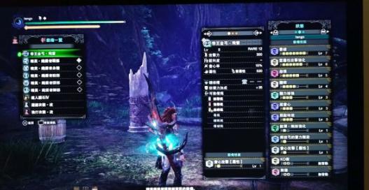 怪物猎人世界冰原DLC帝王金弓雷属性配装