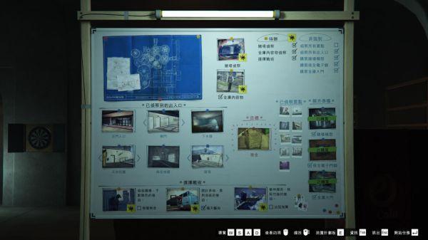 《GTAOL》赌场豪杰DLC侦查出入口位置一览
