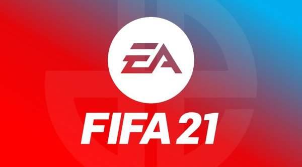 《FIFA 21》Swith版为前代顺延版 无新模式机制加入