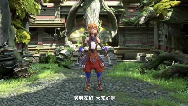《龙之谷2手游》将于7月9日正式上线 预告片放出