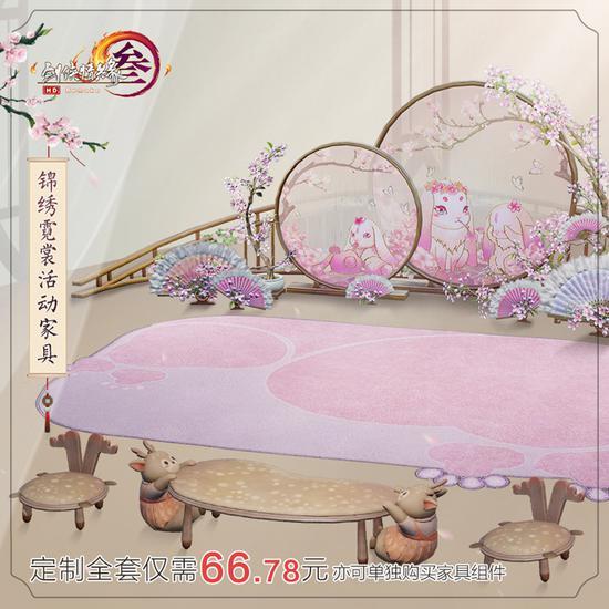 """锦绣霓裳""""升平愿""""主题家具"""