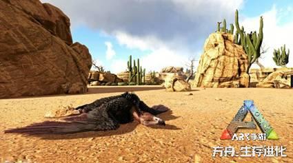 """《方舟:生存进化》手游""""沉思海岸""""地牢正式上线"""