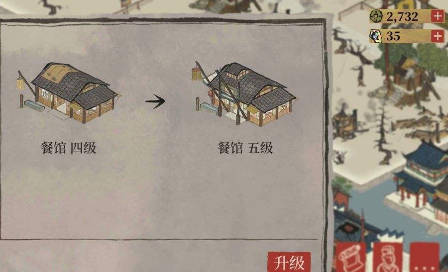 江南百景图什么建筑比较赚钱-赚钱建筑推荐
