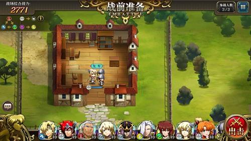 梦幻模拟战手游隐藏宝箱