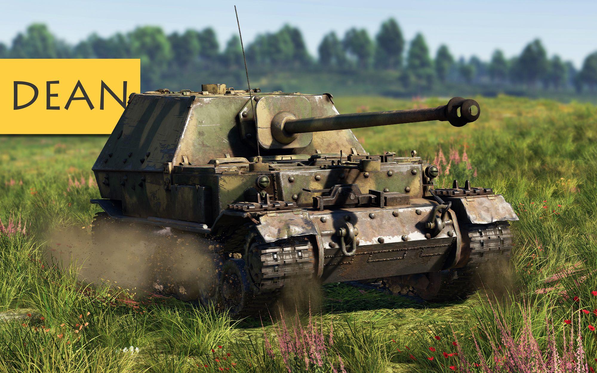 """战争雷霆大""""象""""漫步斐迪南 自行反坦克炮测评与实战"""