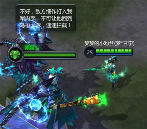 《梦三国手机游戏》:第五章副本震撼上线 助力曹操斩落妖星