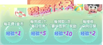 """""""暑""""你最开心!《推理学院》假日活动7月9日热闹登场"""