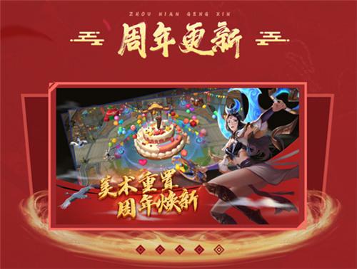 《梦三国手游》:梦三大陆周年狂欢  登陆领取永久坐骑、十连抽