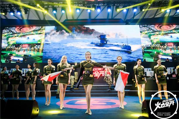 主播天团嗨爆现场《战舰世界》主题日精彩开幕