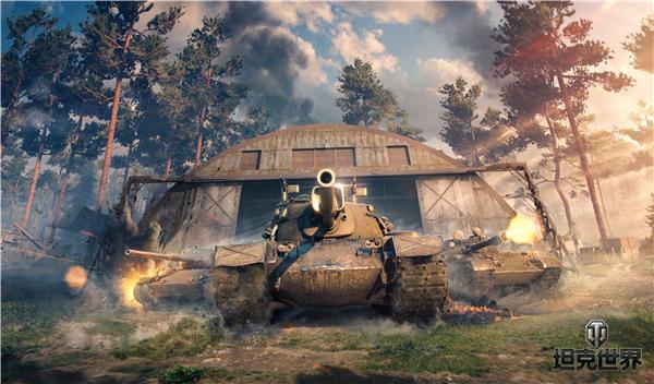 权益加持福利纵享《坦克世界》高级账号功能进