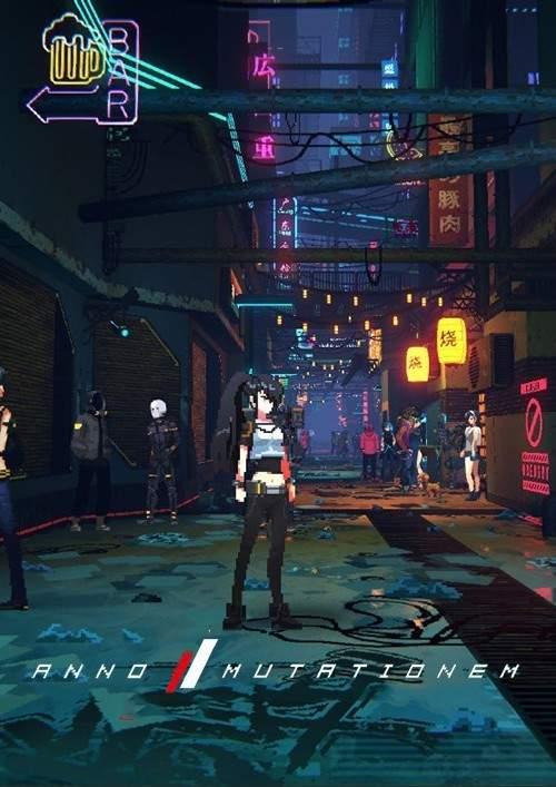 《纪元:变异》最新预告发布 游戏打斗场景展示
