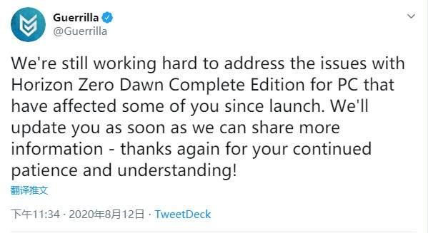 《地平线:零之黎明》开发商仍努力解决PC版问题