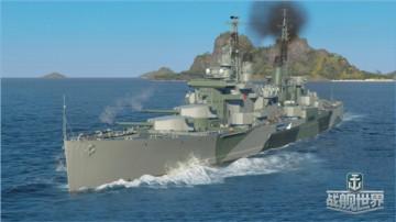 英伦海上新先锋《战舰世界》柴郡号重巡洋舰登