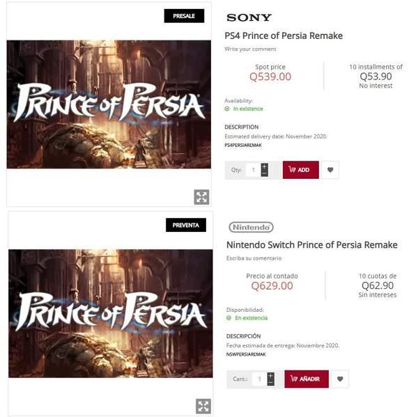 《波斯王子:重制版》游戏短暂上架零售网站