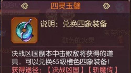 侍魂胧月传说65版本进度盘点 升级攻略