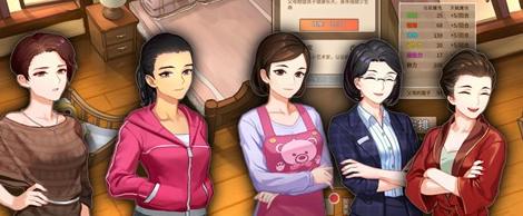 《中国式家长》厨艺路线怎么玩?厨艺路线职业