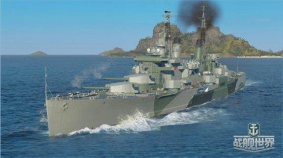 《战舰世界》柴郡号重巡洋舰详细介绍