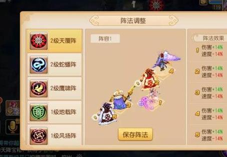 梦幻西游手游助战伙伴攻略 如何选择助战伙伴