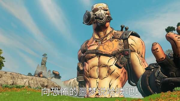《无主之地3》第四款DLC预告 脑内高潮大作战