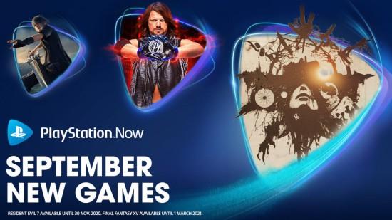 PS Now九月新增游戲:《生化危機7》+《最終幻想