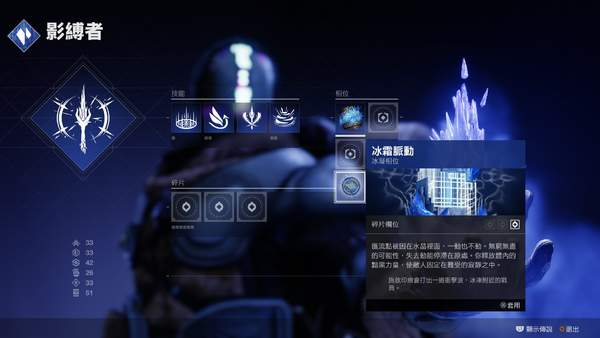 《命运2》术士新分支预告 术士影宗杀敌片甲不留